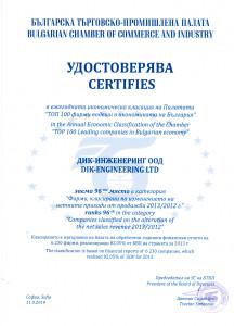 CCF30092014_00017